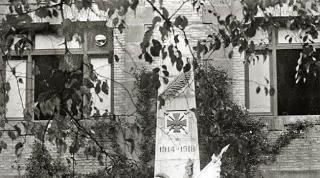 El monumento de las Escuelas Francesas de San Sebastián